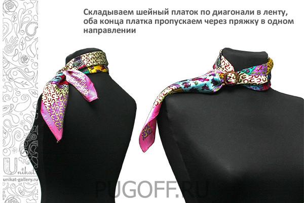 Способы завязать платок